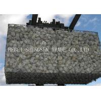 Buy cheap Square Welded Gabion Box 2.0mm Lacing Wire With 6x8 8x10 10x12 Aperture from wholesalers
