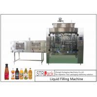 Quality Powerful Timed Glass Bottle Filling MachineFor Vinegar / Soy Sauce / Chili for sale