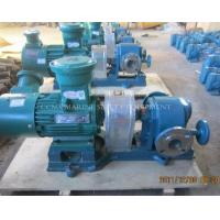 Buy cheap horizontal single stage centrifugal thermal oil pump HFO transfer heating hot oil pump from Wholesalers