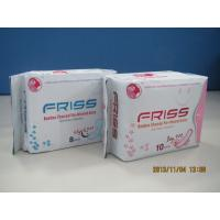 Buy cheap Specialty in sanitary napkin OEM processing with Active Oxygen Anion Sanitary Napkin from Wholesalers