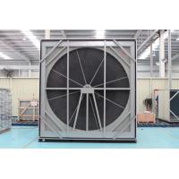 Buy cheap High Efficient Commercial Heat Recovery Air Handling Units 150-15000m3/h from Wholesalers