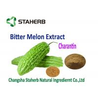 Buy cheap Nature Bitter Melon Extract Weight Losing Raw Materials / momordica charantia extract from Wholesalers