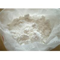 Buy cheap 99% Purity Procainamide hydrochloride HCL Powder (Pronestyl, Procan-SR, Procanbid) CAS 614-39-1 China Wholesale Cheap from wholesalers