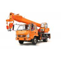 Buy cheap T.King 10 -12 Ton Hydraulic Truck Crane With 4 Outrigger Telescopic Boom 26M - 36M from wholesalers