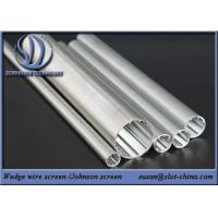 Buy cheap Wedge Wire Screen Wire Mesh Screen Cylinder For  Water Treatment from Wholesalers