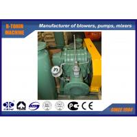 China Waste and flammable landfill gas blower , Biogas Rotary Blower on sale