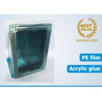 Buy cheap Removable stab proof duct protection film 3mil temporary pe protective film from Wholesalers