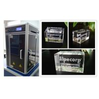 Buy cheap Kiosk Camera 3D Glass Crystal Laser Engraving Machine 3W Laser Powered from Wholesalers