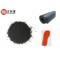 Buy cheap Sulfur Silane Coupling Agent TS - 69C 50% TS 69 And 50% Carbon Black Solid Admixture from wholesalers