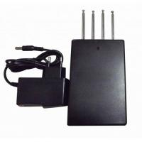 Buy cheap China Signal jammer | Quad band Car Remote Control Jammer (315MHZ/ 330MHz/ 390MHZ/433MHz,5 from Wholesalers