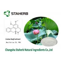 Buy cheap Nuciferine / Weight Losing Raw Materials Lotus Leaf Extract 475-83-2 from Wholesalers