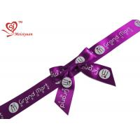 Holiday Gift Decoration Gift Wrap Bows 1 inch Noble Purple Ribbon Bow