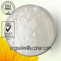 Buy cheap Pure 73-78-9 Topical Anesthetic Anodyne Lidocaine HCl / Lidocaine Hydrochloride Powder from Wholesalers