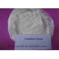 Buy cheap Health Raw Steroid Powders Clomifene Citrate White Crystalline Powder CAS 50-41-9 from Wholesalers