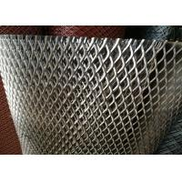 Buy cheap Heavy Duty Expanded Metal Mesh 6mm Thickness 11.5kgs / M2 For Protection Zoo from Wholesalers
