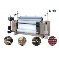 Quality Plain Tappet Shedding Water Jet Loom Weaving Machine , Polyester Fabric Loom Machine wholesale