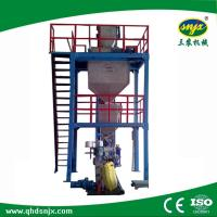 Agricultural Water Soluble Fertilizer Production Line