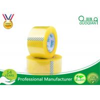 Buy cheap Security Adhesive BOPP Packaging Tape , Waterproof Sticky Tape Long Lasting from Wholesalers