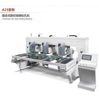 Buy cheap Automatically Horizontal Drilling Machine Glass Processing Machinery For Shower Door from Wholesalers