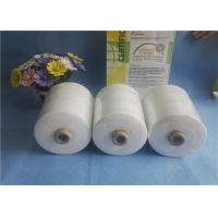 Quality High Strength Bag Closing Sewing Spun Polyester Thread 10s/3/4 12s/3/4/5 wholesale