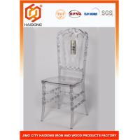 Buy cheap Hotel / Hall Crystal Resin Wedding Chairs , Restaurant Modern PC UV Protection Chair from wholesalers