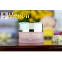 Buy cheap V - Shaped Anti Aging Face Cream Ultra Lifting Face Contouring Cream from Wholesalers