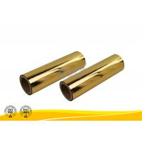 Buy cheap Gold Thermal Metallic Polyester Film , Reflective Mylar Film 3000Mm Length from Wholesalers