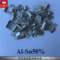 Buy cheap AlSn 50% Content Aluminium Master Alloy For Increase Strength , Ductility from Wholesalers