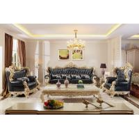 Buy cheap Luxury Classic Living room furniture1+2+4 Sofa sets online direct sales price by Beech wood and Italy Leather upholstery from wholesalers