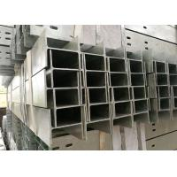 Zinc Plating Solar Panel Mounting Structure H Pile 100*50mm - 700*300mm