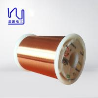 Buy cheap For ignition coils copper wire enameled copper magnet wire from wholesalers