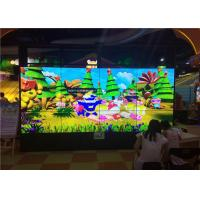 Buy cheap Portrait 55 inch Advertising Lcd Video Wall Super Narrow Bezel 4*3 from Wholesalers