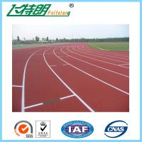 Buy cheap All Weather Track Surface PrefabricatedFlooring Rubber Gym Floor Outdoor from wholesalers