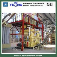 Buy cheap Animal feed pellet machine production line from Wholesalers