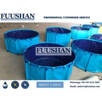 Buy cheap 1500L 2000L Plastic PVC Fish Farming Tank Sell to Philippines from wholesalers
