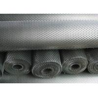 Buy cheap Stainless Steel Stretch Flattened Expanded Sheet Anti Corrosive Customize Design from Wholesalers