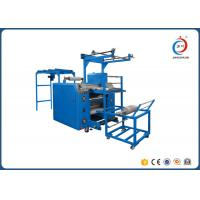 Buy cheap High Speed Rotary Oil Roller Heat Transfer Machine For Lanyard Printing from Wholesalers