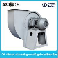 Buy cheap Industrial dust collector centrifugal blower fan of high quality from Wholesalers