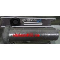 Buy cheap 3032729 GF tube for Sodick wire EDM from Wholesalers