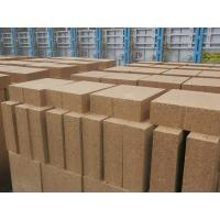 Buy cheap High Strength Magnesia Bricks , Magnesia - Alumina Spinel Cement Kiln Brick from Wholesalers