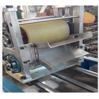 Buy cheap PVC Film And Thin PVC Sheet Manufacturing Machine With Tubular Electrical Heater from wholesalers