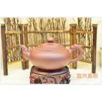 Buy cheap 300ml Gong Fu Yixing Zisha Teapot Teaware Purple Clay Eco - Friendly SGS from wholesalers