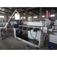 Quality Recycling Plastic Granulating Machine For PP / PE Bottle Flakes Pelletizer for sale