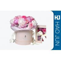 Buy cheap Romantic Round Cardboard Boxes For Flower Arrangements With Ribbon from Wholesalers