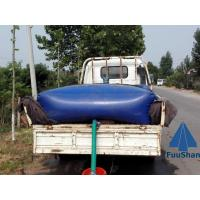 Buy cheap Fuushan High Quality Collapsible Pillow PVC TPU 20000 liter Water Tank Truck from Wholesalers