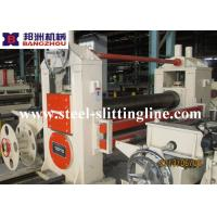 Buy cheap 6mm steel coil slitting line with 1600mm steel sheet cutting machine from Wholesalers