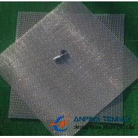 China Standard Type of Stainless Steel Twilled Weave Square Hole Wire Mesh on sale