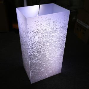 Buy cheap Custom Romatic Milky White Acrylic Lamp Shade for LED Lighting from wholesalers