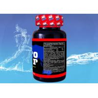 Quality ANOTEST— Testosterone Booster , lean muscle growth wholesale