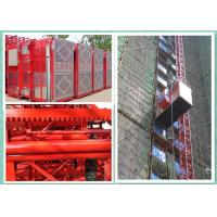 Buy cheap 2 Ton Industrial Lift Construction Site Elevator , Passenger Material Hoist High Capacity from Wholesalers